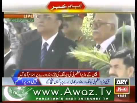 Chinese Prime Minister Arrived in Pakistan  Chinese PM Welcome Ceremony on 22 May 2013 4
