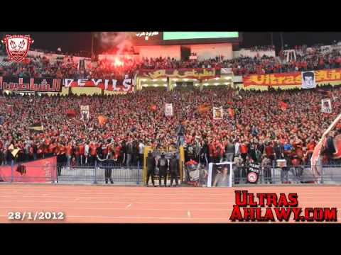 Ultras Ahlawy...Al-Ahly vs mokawlon..28/1/2012