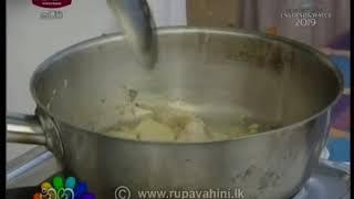 Nugasewana Iwum Pihum 2019-05-10