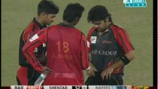 Duronto Rajshahi vs Barisal Burners  4th T20 Highlights 11-02-2012