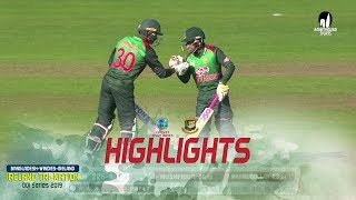 Highlights Windies vs Bangladesh || 5th Match || ODI Series || Tri-Series 2019