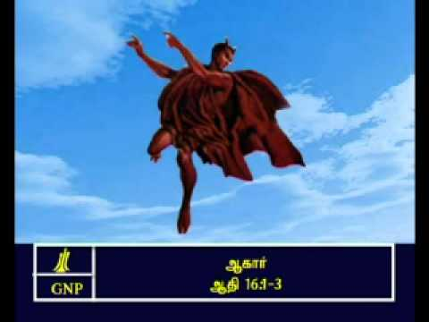 Tamil Bible Video Commentary Genesis 16 Part 2 video