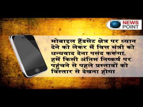 Interim Budget 2014 6percent excise duty on all mobile phones