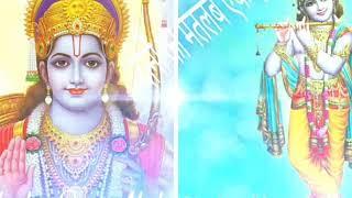 Chahe Ram Kaho, Chahe Shyam Kaho ll