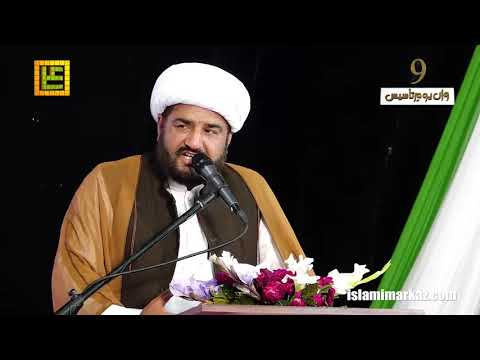 Hujjat ul Islam Aghai Toqeer Abbas - 13 Rajab 1440 hijri