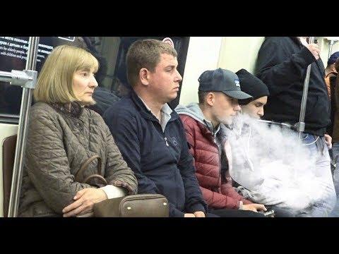 ПАРИМ ВЕЙП В ВАГОНЕ МЕТРО ! / Дерзкие люди ! / ПРАНК !
