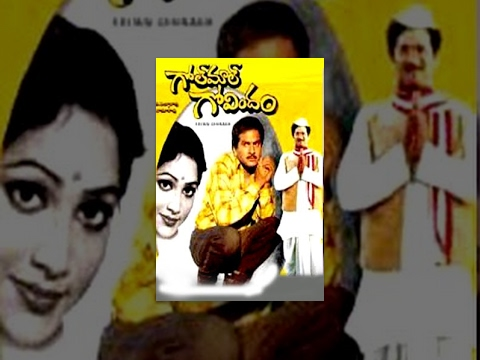 Golmaal Govindam Telugu Full Length Comedy Movie || Rajendra Prasad video