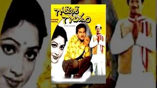 Golmaal Govindam Telugu Full Length Comedy Movie    Rajendra Prasad Full Lenghth Movie