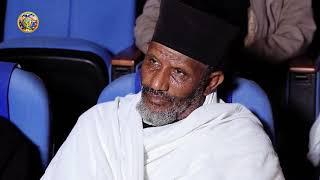 Yaltesemu Dimtsoc Ethiopan Ortodox Tewahido Church