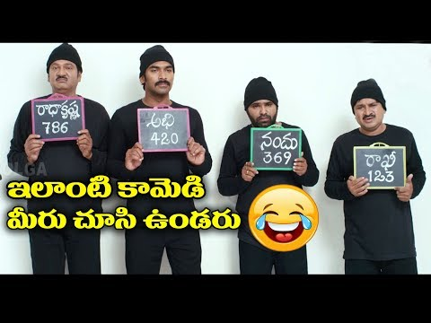 #Man Of The Match Comedy Scenes - Latest Comedy Scenes - 2018
