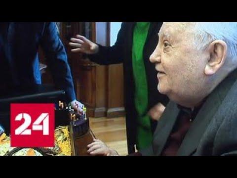 Немецкий взгляд на российскую историю: Вернер Херцог снял фильм о Горбачеве - Россия 24