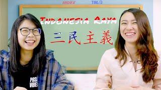 MANDARIN CAS CIS CUS Ep 3 (Seputar Hari Nasional Taiwan)