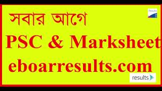 PSC Result 2019 Directorate of Primary Education Ι www.dpe.gov.bd