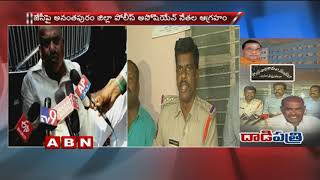 CI Madhav Counter To MP JC Diwakar Reddy Comments Police System