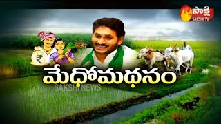 AP Govt Stands for Farmers || AP CM Jagan Ensuring Farmers with Many Welfare Schemes || Sakshi TV