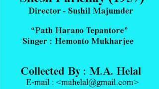 Shesh Parichay (1957) Bangla Film's Song - Path Harano Tepantore.wmv