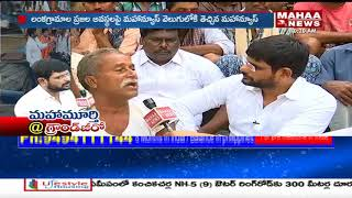 Mahaa Murthy Ground Report On Boat Incident Issue