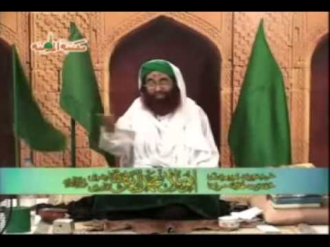 Namaz Ke Ahkaam - Part 006 by Hazrat Allama Maulana ILyas Attar Qadri