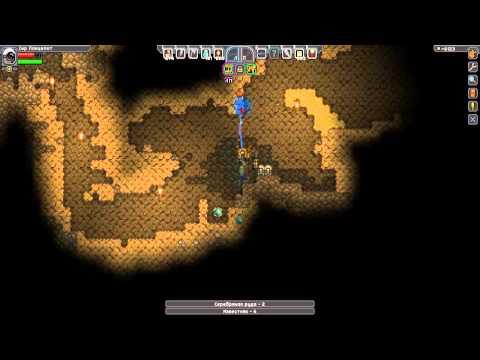 Как сделать титановую руду