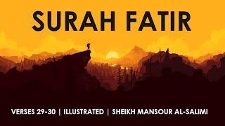 Surah Fatir ᴴᴰ | Verses 29-30 | Recitation By: Sheikh Mansour Al-Salimi | illustrated