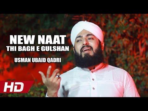 THI BAGH E GULSHAN - USMAN UBAID QADRI - OFFICIAL HD VIDEO - HI-TECH ISLAMIC - BEAUTIFUL NAAT