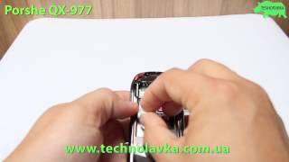 телефон Porshe QX-977