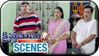Onamalu - Krishna Babu Telugu Movie Scenes   Chandra Mohan Came To Know The Love Between Raasi & Abbas