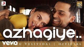 A Minute of Azhagiye - Kaatru Veliyidai | Mani Ratnam | A.R.Rahman | Karthi, Aditi Rao