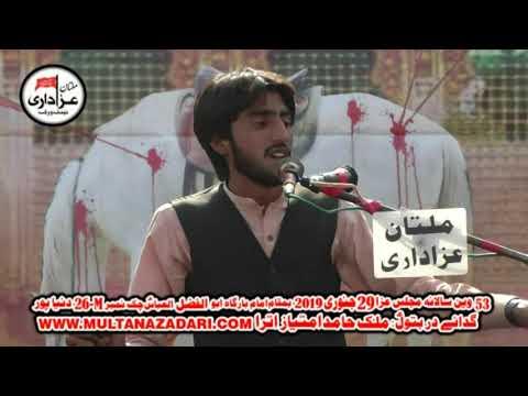 Zakir Naeem Abbas Nadir I 29 Jan 2019   Imam Bargah Abul Fazal Ul Abbas A.S   Chak 26/M DunyaPur