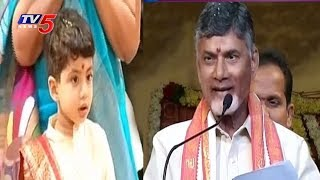 CM Chandrababu Speech at Ugadi Celebrations