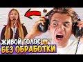 Катя Адушкина поёт вживую ??? ЗВЁЗДЫ ПОЮТ ВЖИВУЮ БЕЗ ФОНОГРАММЫ !!! Лимонад, Розовое Вино