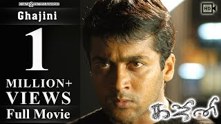 Ghajini - Full Movie Tamil Version | Suriya | Asin | Nayantara | A.R. Murugadoss | Harris Jayaraj |