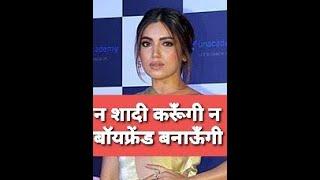 इस वजह से न तो किसी से शादी करेंगी Bollywood actoress भूमि पेडनेकर और न ही डेट, कारण जानकर शॉक्ड