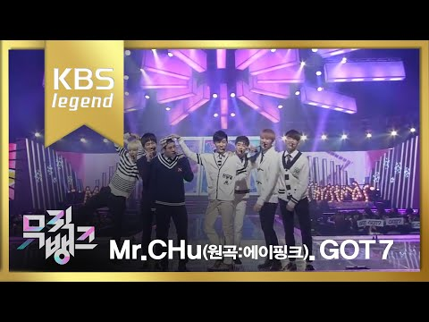 GOT7 - Mr. Chu (원곡:에이핑크)뮤직뱅크.20141219
