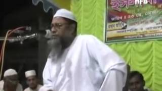 Bangla: Zilla Sommelon by Dr. Asadullah Al Ghalib | 23-May-2010, Satkhira