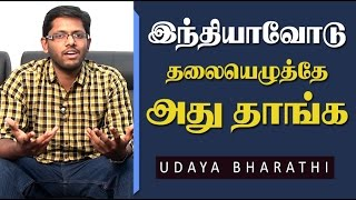 How I create Video Memes - Memes Creator UdayEdits Uday Bharathi Opens