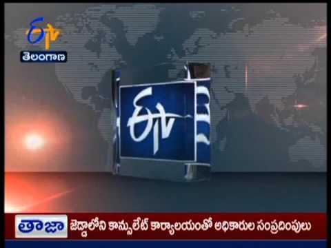 Telangana - 24th September 2015 - Ghantaravam 3 PM News Headlines