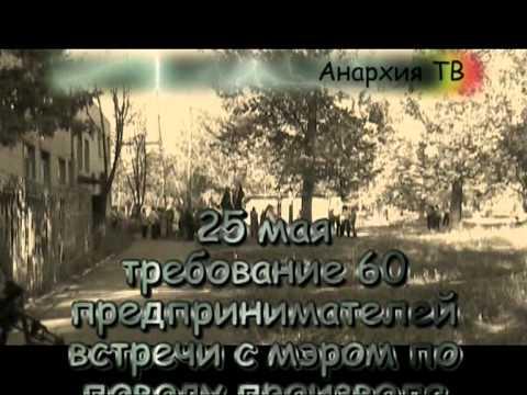 САУ Лисичанск   в действии