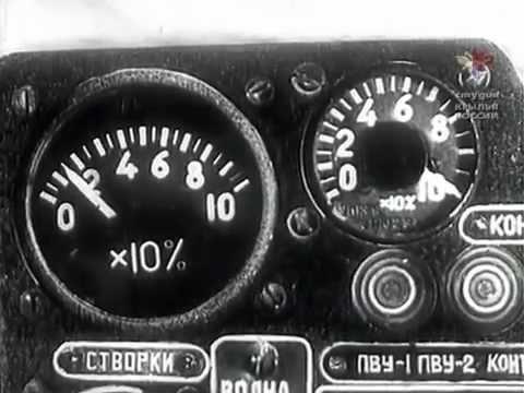Самолёт истребитель бомбардировщик Су-7Б (1961) фильм смотреть онлайн