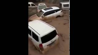 Flash floods wash away cars after torrential rains in Lanzhou, China