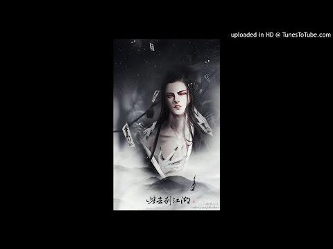 download lagu 【魔道祖師 魏無羨角色劇情歌】此去別江湖 By NL不分 gratis