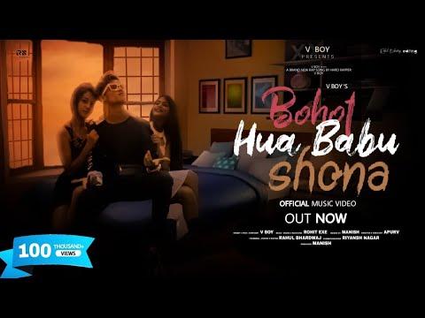 Download Lagu Bohot Hua Babu Shona - V boY   Music-Exe      Kolkata New Hip Hop Rap Song 2021.mp3