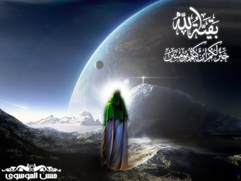 The Emergence of Imam Mahdi (Alayhi Salam) Hadith and the Signs of his population ᴴᴰ