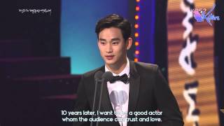 [ENGSUB] 141121 Kim Soo Hyun - Award Presenter at 51st Daejong Film Festival