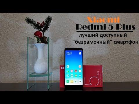 Отзыв о Xiaomi Redmi 5 Plus спусти 3 недели использования от реального пользователя