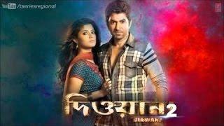 Deewana 2 Jeet and Srabonti Upcoming Bengali Movie 2016