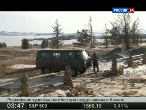 Непроезжая Россия. Специальный репортаж