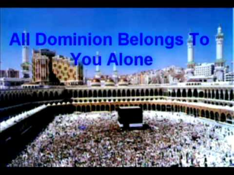 Allahuma Labaik  - Dua video