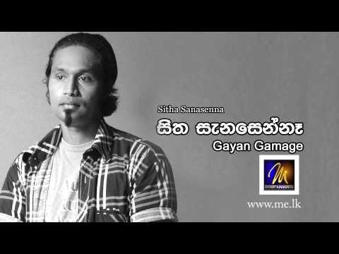 Sitha Sanasenna - Gayan Gamage - MEntertainments