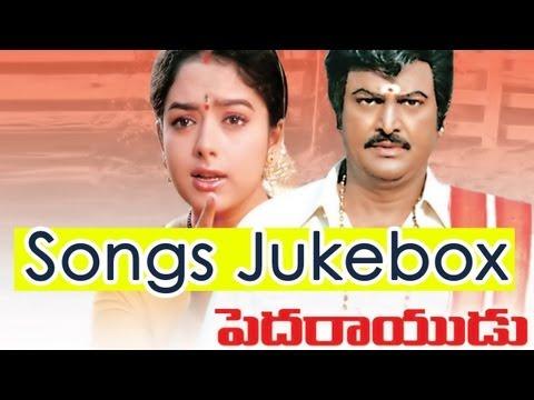 Pedarayudu (పెదరాయుడు) Telugu Movie Full Songs Jukebox || Mohan Babu, Bhanupriya, Soundharya video